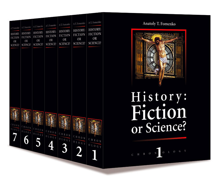 History-Fiction_or_Science